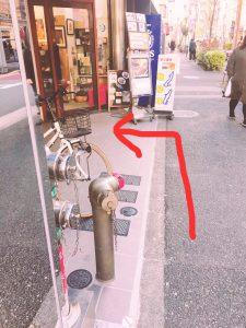 廣田ビル入口