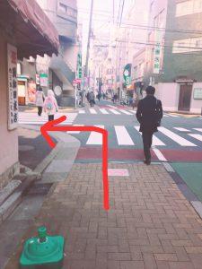 須和田米店様の角を左へ