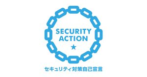 security_action_hitotsuboshi-large_color01